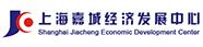 上海嘉城经济